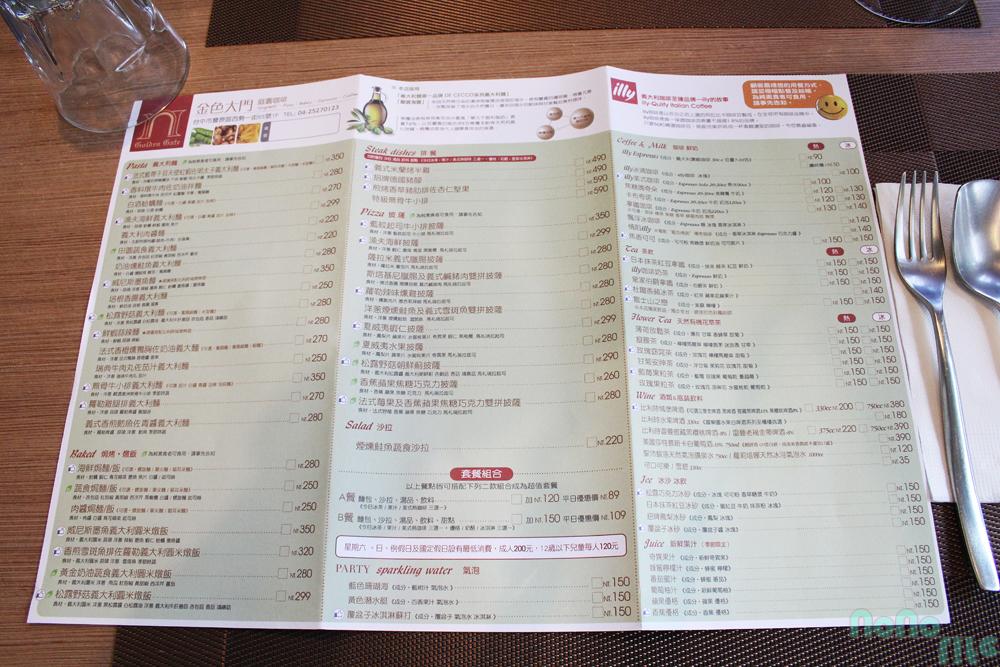 金色大門菜單menu