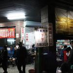 百里香牛肉麵