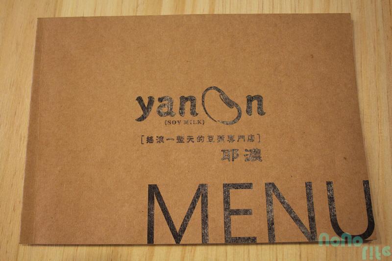 耶濃豆漿菜單menu