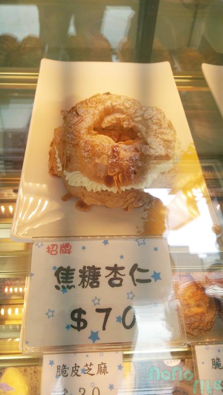 春野櫻創意洋菓子泡芙