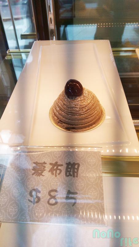 春野櫻創意洋菓子蒙布朗