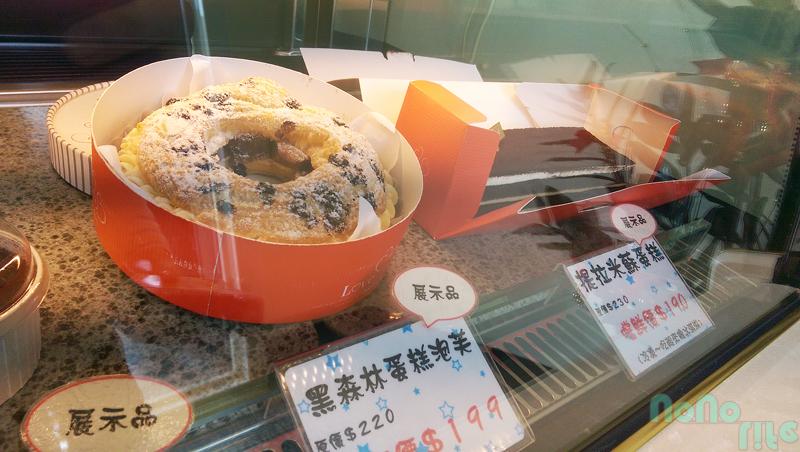 春野櫻創意洋菓子黑森林蛋糕