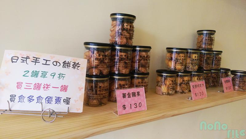 春野櫻創意洋菓子手工餅乾
