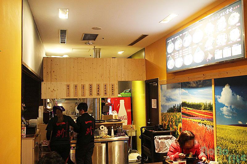 北海道新鮮生拉麵