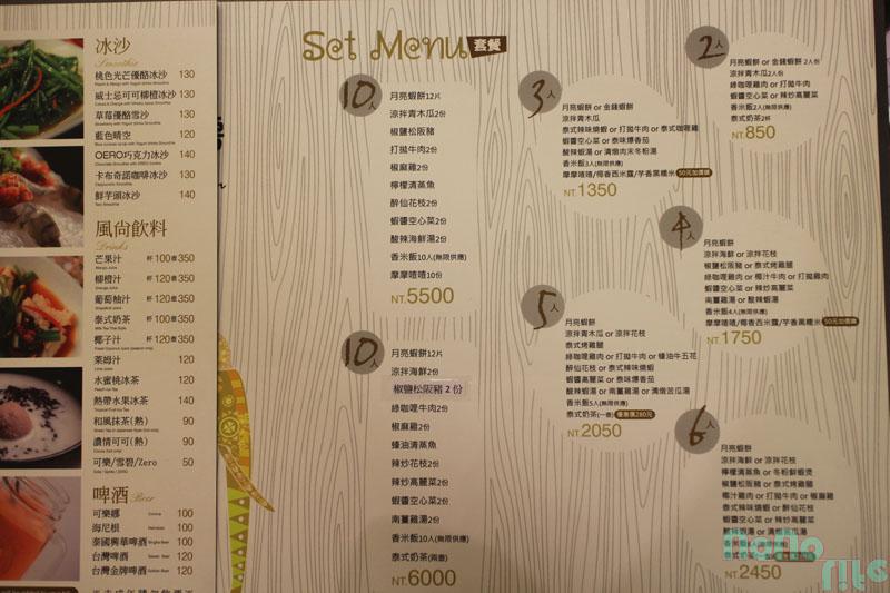 曼谷廚房菜單