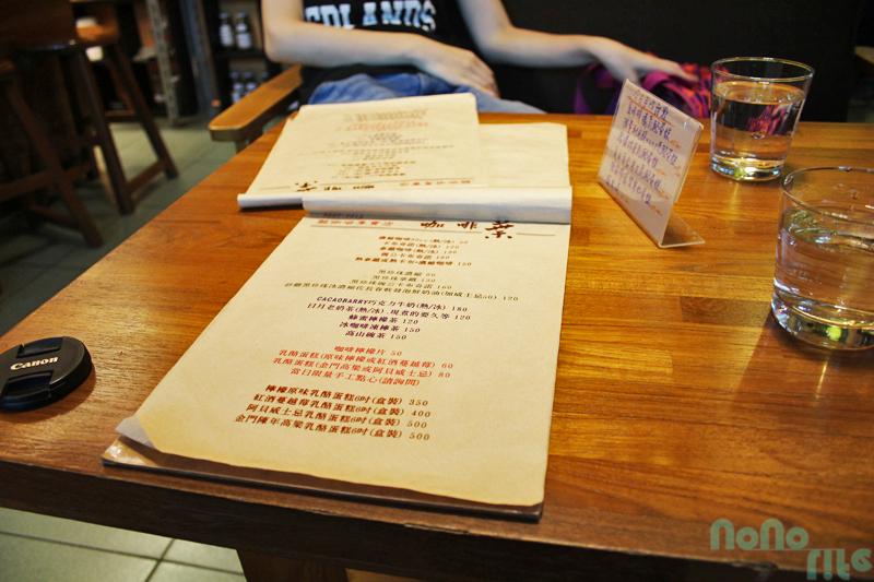 咖啡葉店menu