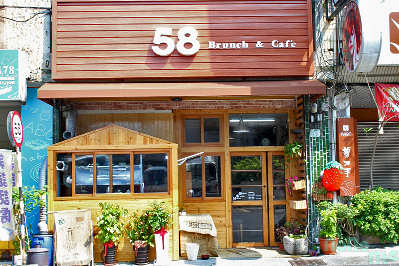 58 Brunch