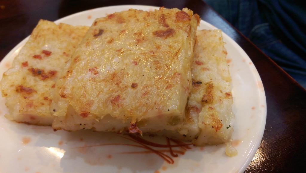 鑫旺角腊味蘿蔔糕